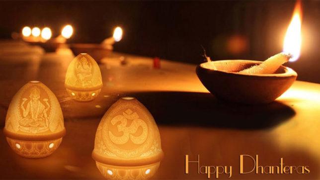धनतेरस शायरी हिन्दी और अंग्रेजी में - Dhanteras Wishes in Hindi and English